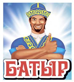 БАТЫР